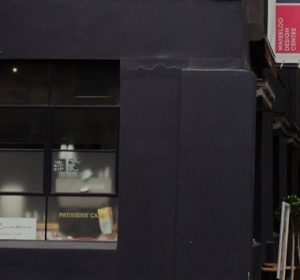 Go3, 197 Young Street, Waterloo